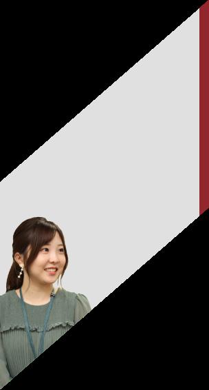I.S ニトリホールディングスWEB広告宣伝部出向
